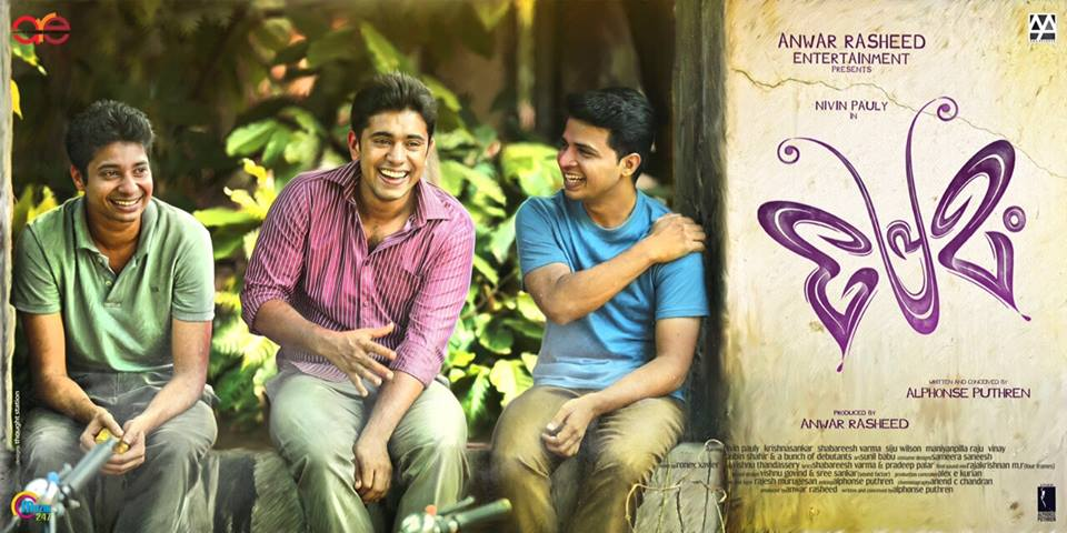malayalam movie mili climax