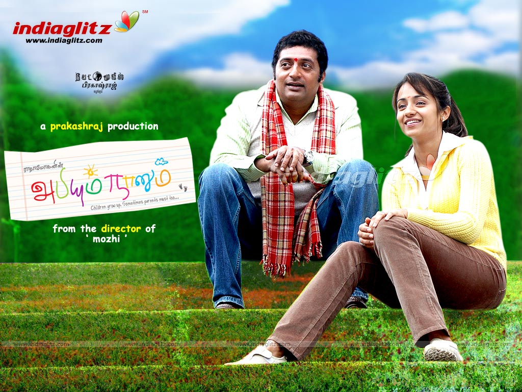 Abhiyum Naanum A Love Story From The Sidelines
