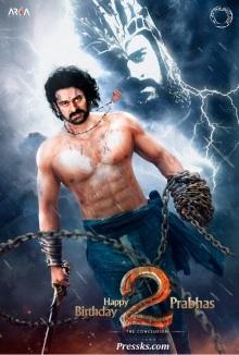 baahubali-2-movie-first-look-poster