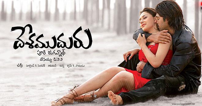 Tuesday Telugu: Desamuduru, I Am Still Conflicted About Allu Arjun'sHair