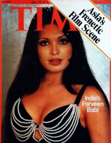 Image result for parveen time magazine