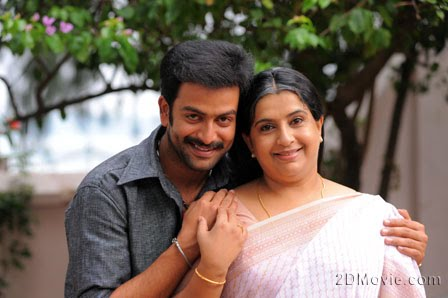 Image result for prithviraj mother