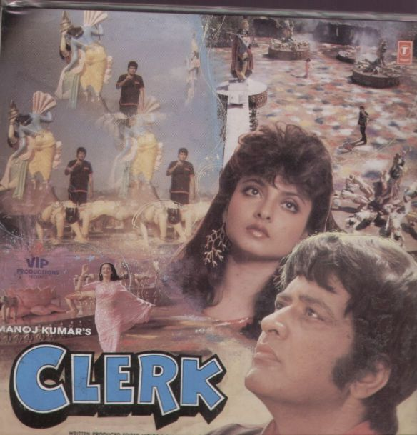Image result for manoj kumar clerk movie songs