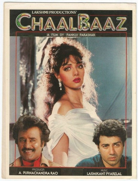 Image result for chaalbaaz poster