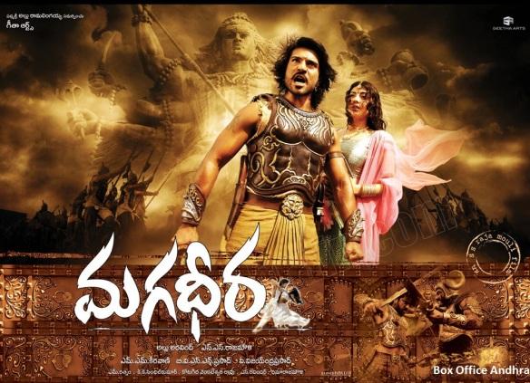 Image result for magadheera