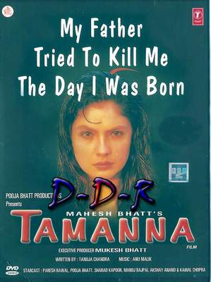 Image result for tamanna 1997