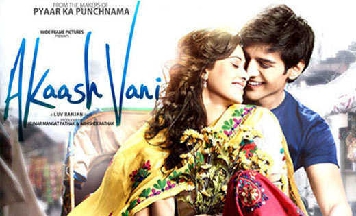 Image result for akaash vani poster