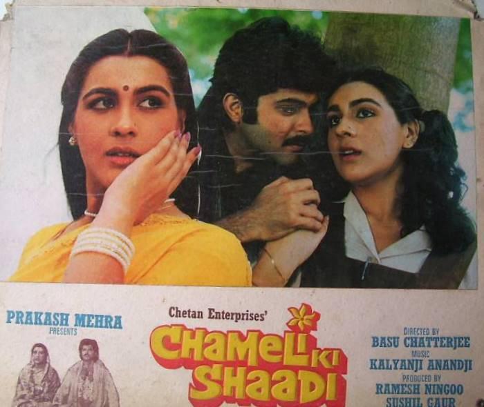Image result for chameli ki shaadi poster