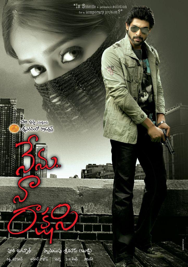 Image result for nenu naa rakshasi poster