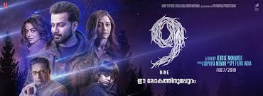 Image result for 9 malayalam poster