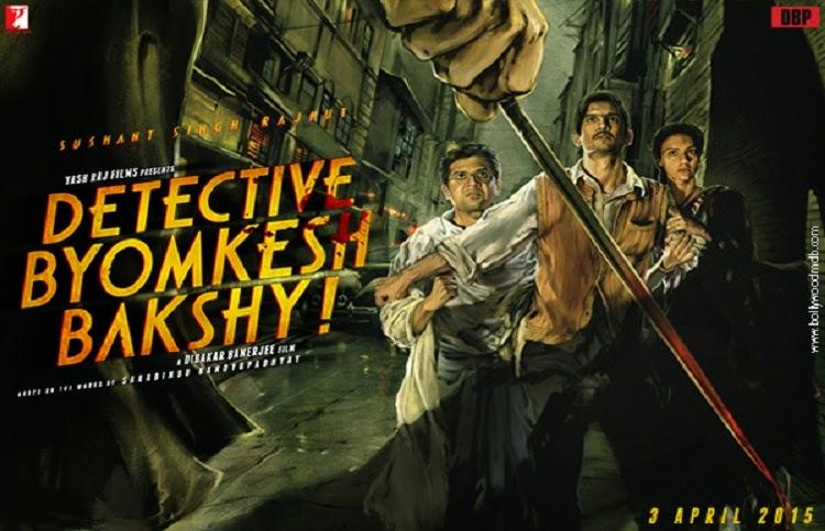 A Bandwidth Review: Detective Byomkesh Bakshy