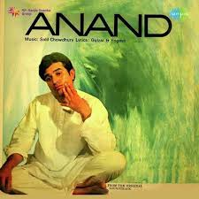 Anand Rajesh Khanna Poster - 16969 | 2 out of 4 | SongSuno