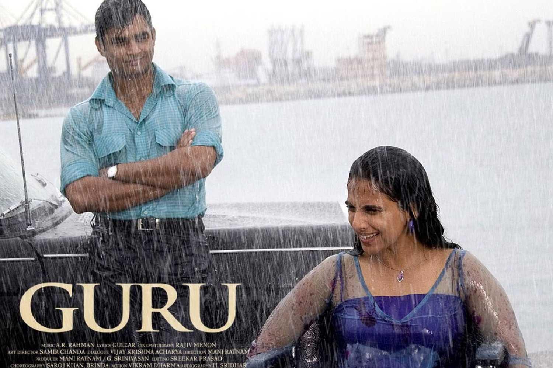 12 Years of Guru (12/01/2007). Guru is a 2007 Indian drama film… | by  Bollywoodirect | Medium